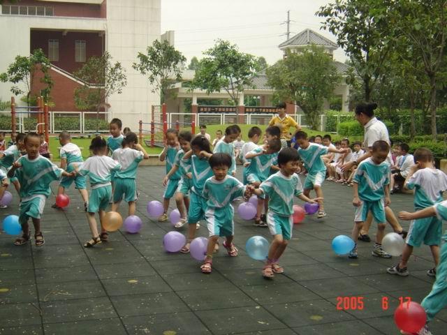 广州市增城区凤凰城中英文(国际)幼儿园