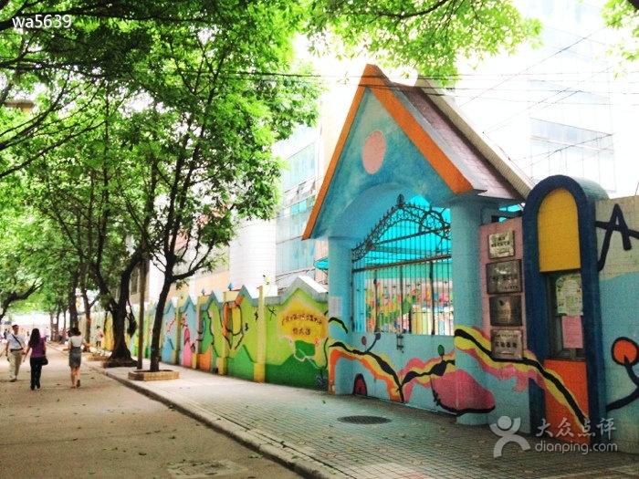 对比其他幼儿园,广州市荔湾区育星和平幼儿园是价格比较优惠的,小孩子的活动空间也蛮大的,但是?#27531;?#26465;件还是有些不足