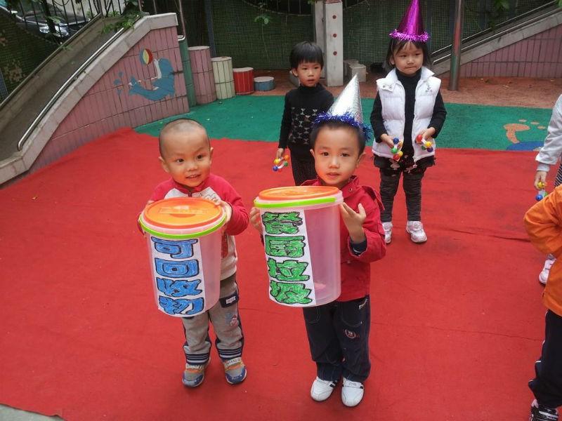 白云区广州海珠区赤岗东幼儿园 -招生-收费-幼儿园-贝