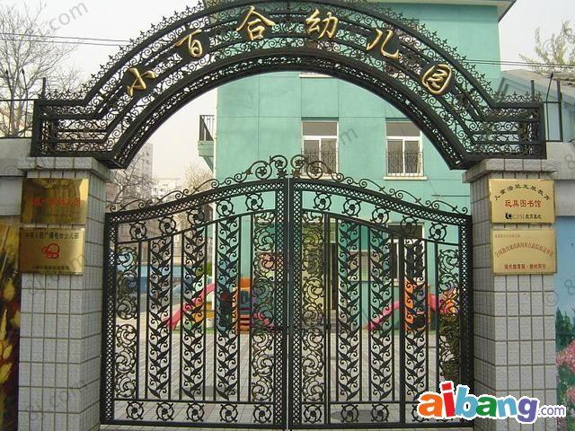 北京西城区幼儿园排名 图片合集