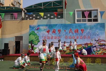 北京市西城区民族团结幼儿园