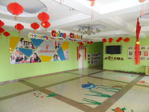 北京市昌平区东方剑桥第三双语幼儿园