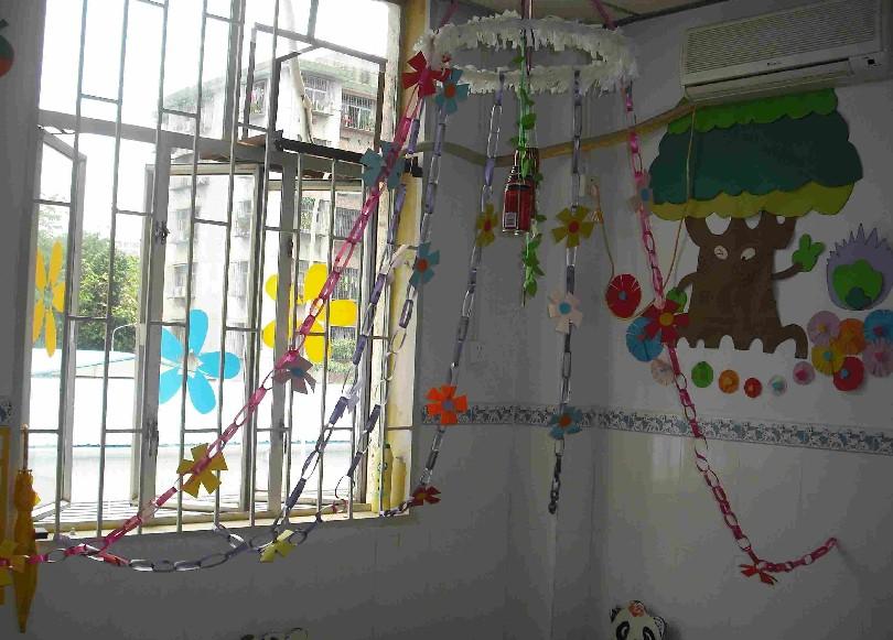 上海市卢湾区思南路幼儿园(皋兰部)