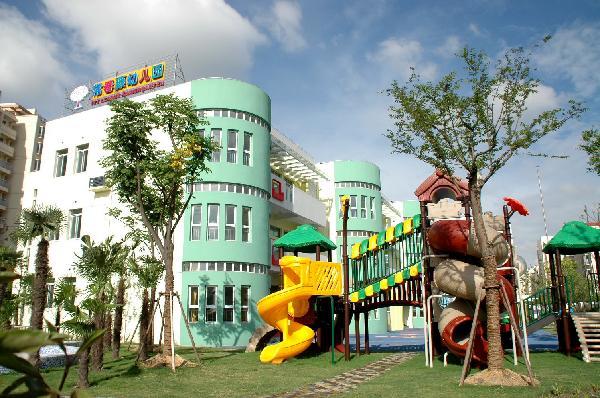 上海市闵行区常青藤幼儿园