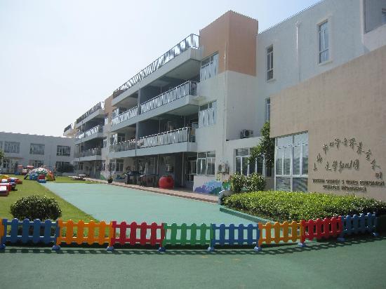 上海市儿童世界基金会文学幼儿园is双语教学部