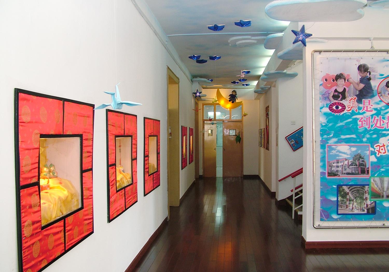 上海市浦东新区博山幼儿园(总部)