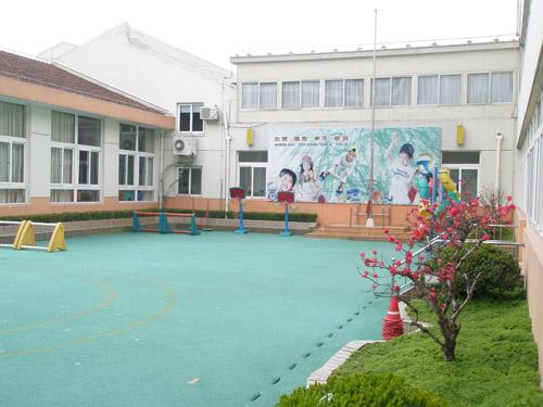 上海市浦东新区小浪花幼儿园