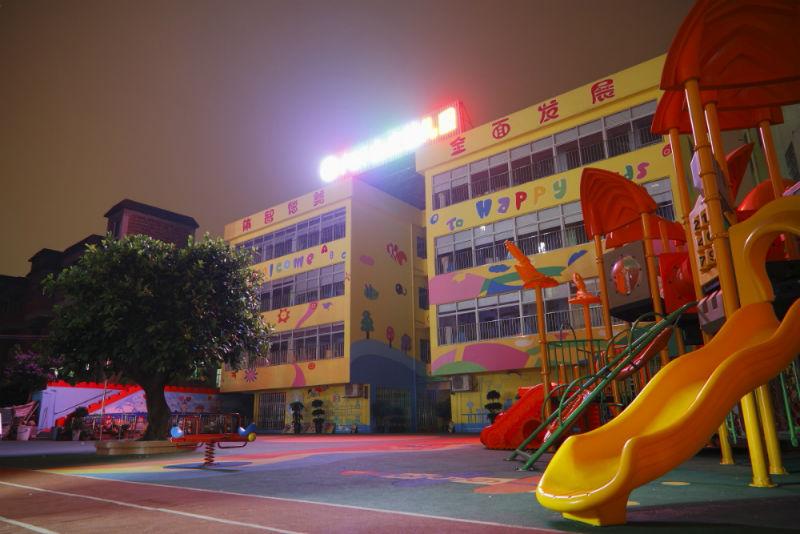 广州市白云区大源山庄幼儿园私立区一级