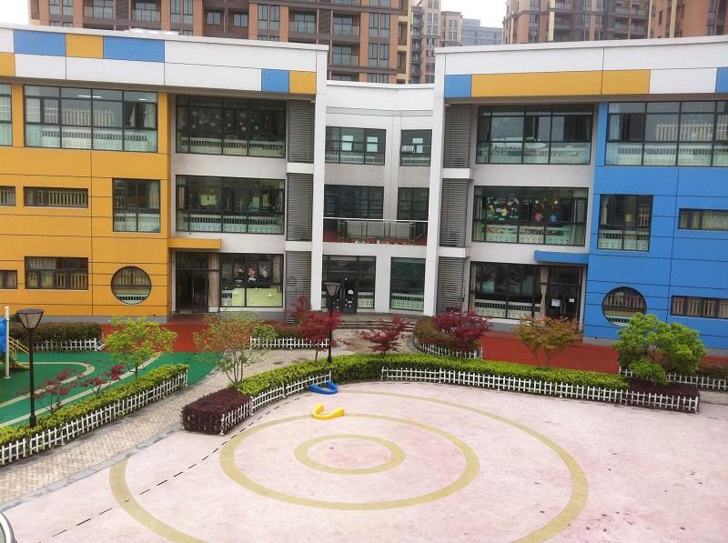 杭州市下沙区实验幼儿园