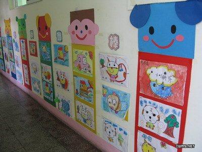重庆市沙坪坝区新桥育蕾幼儿园图片