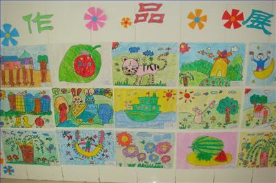 济南市制锦市中心幼儿园 -招生-收费-幼儿园大全-贝聊