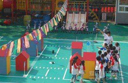 江苏省南京市上城风景幼儿园
