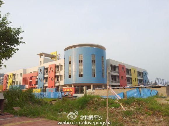 珠海市金湾区平沙中心幼儿园