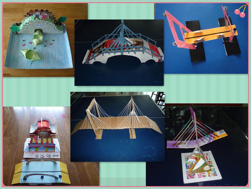 儿童手工桥的制作步骤