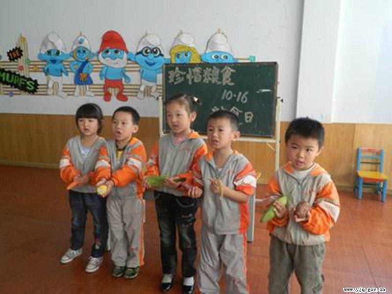 金华市浦江县小燕子幼儿园