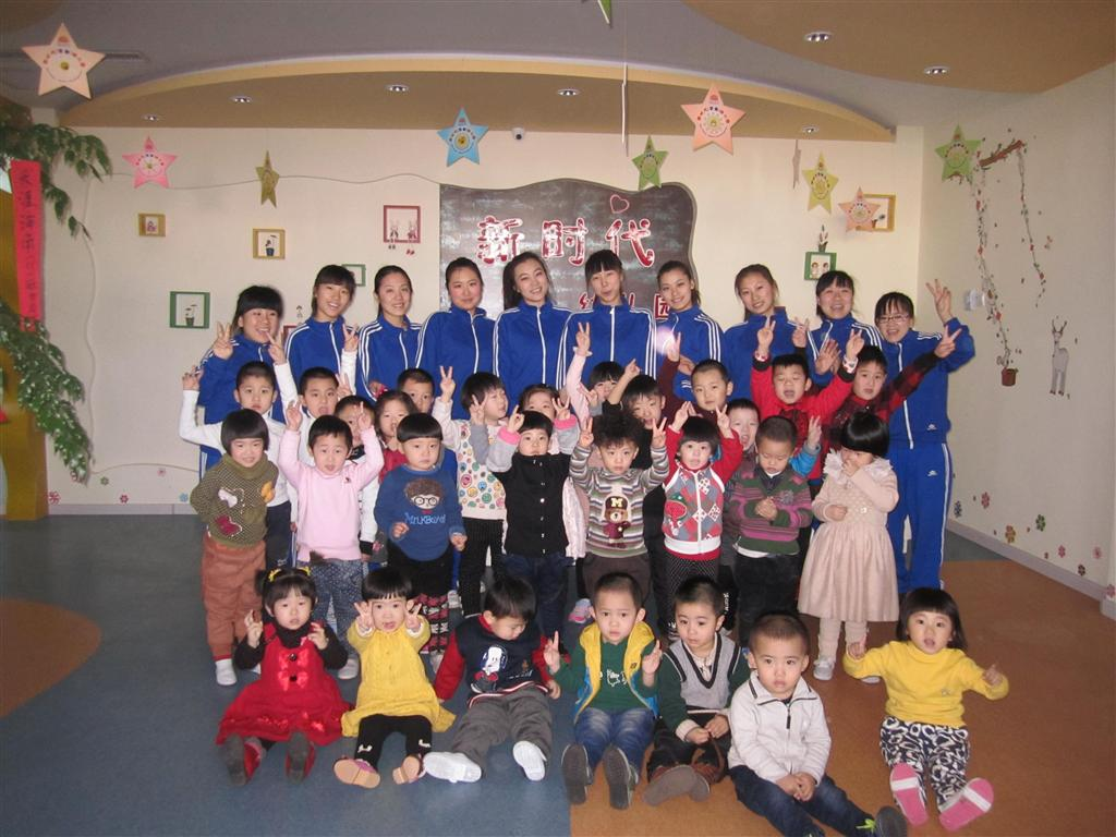 武汉市洪山区金苹果艺术幼儿园