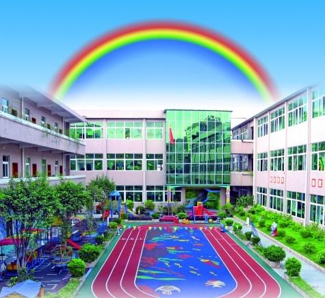 东莞市长安新彩虹幼儿园私立市一级