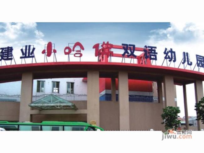 郑州市金水区建业小哈佛双语幼儿园私立示范幼儿园