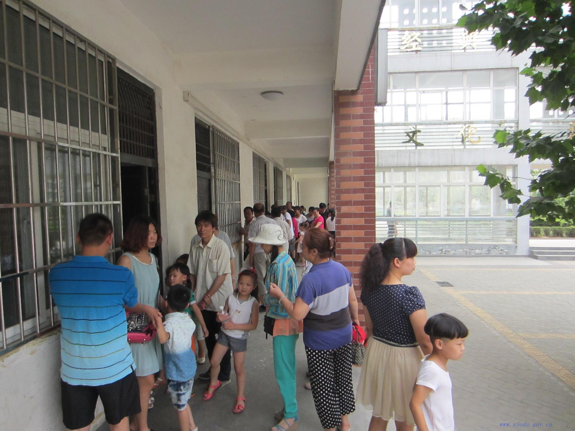 郑州市上街区博凡幼儿园