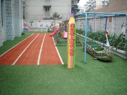 启蒙幼儿园私立