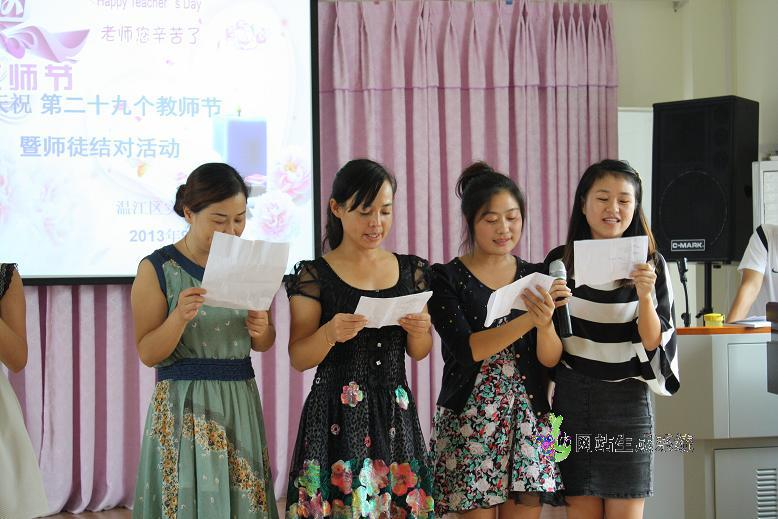 温江区实验幼儿园公立省一级示范幼儿园