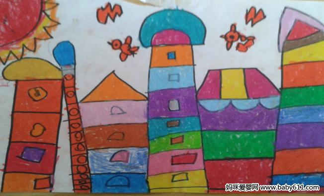 大连市中山区第一幼儿园