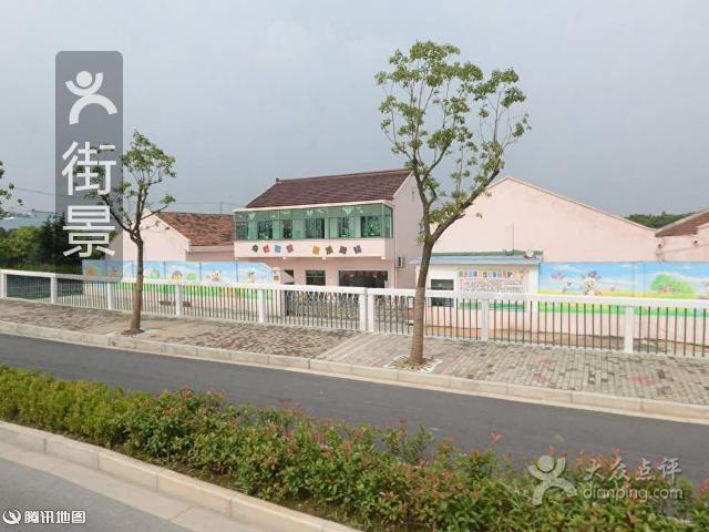 上海市浦东新区东方双语幼儿园