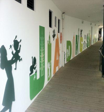 上海市嘉定区实验幼儿园