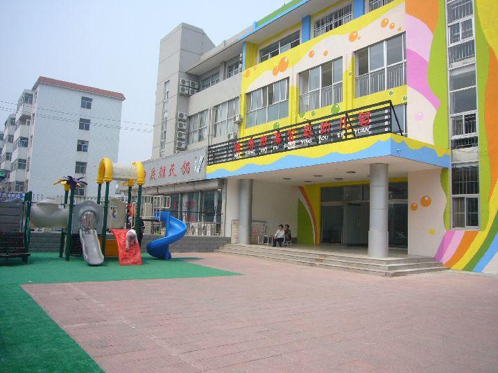 潍坊市潍城区蒲公英幼儿园示范幼儿园