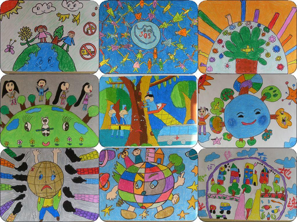 幼儿地球美术作品