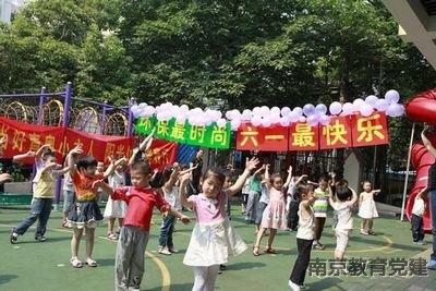 南京市鼓楼区教育局_鼓楼区南京市鼓楼区星星幼儿园 -招生-收费-幼儿园大全-贝聊