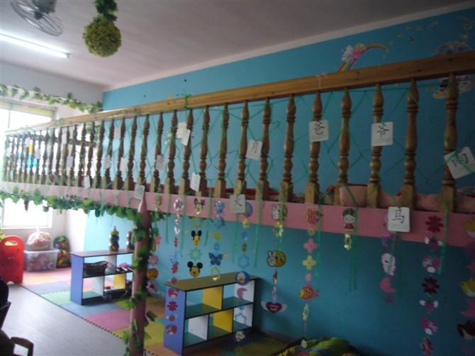 幼儿园自制图书环境创设