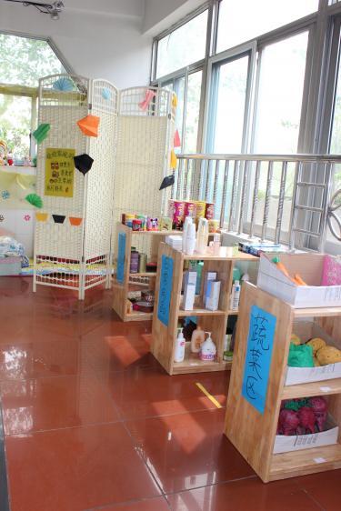 徐州市妇联幼儿园公立